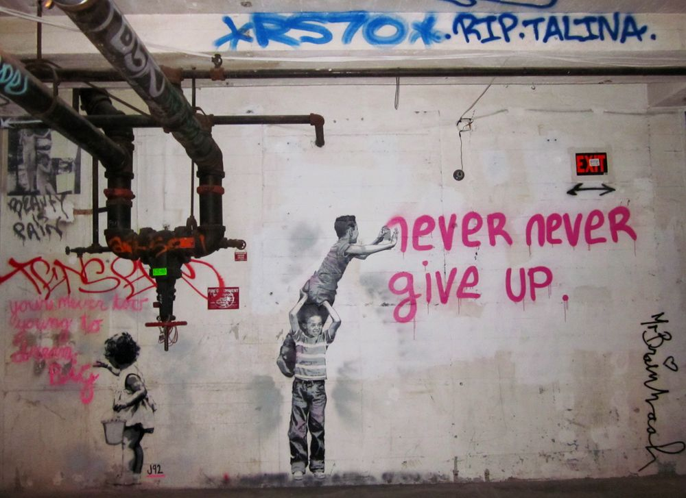 never-give-up-cbfb